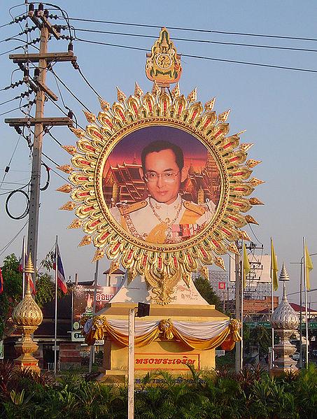 453px-King_bhumibol_monument